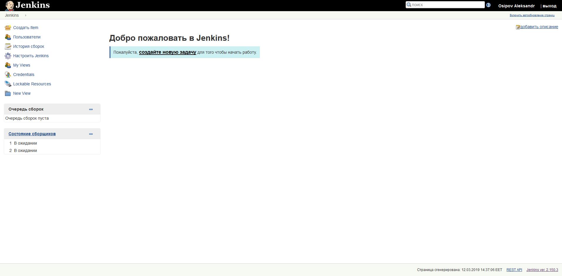 Jenkins для Android сборки, с помощью Docker - 13