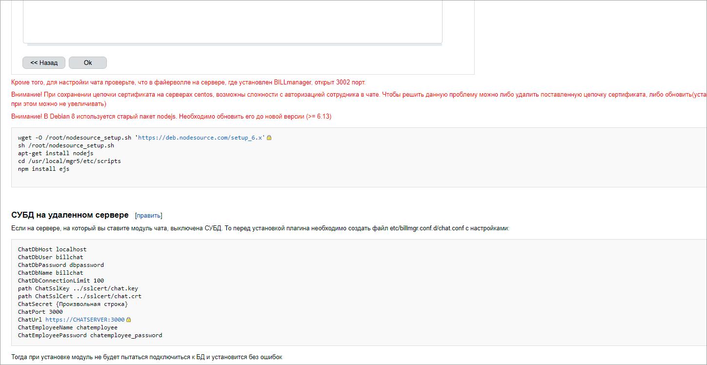 Пользовательская документация: что делает её плохой, и как это исправить - 3