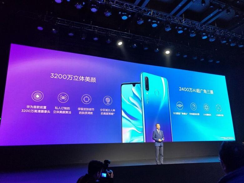 Представлен смартфон Huawei Nova 4e (он же Huawei P30 Lite) на SoC Kirin 710