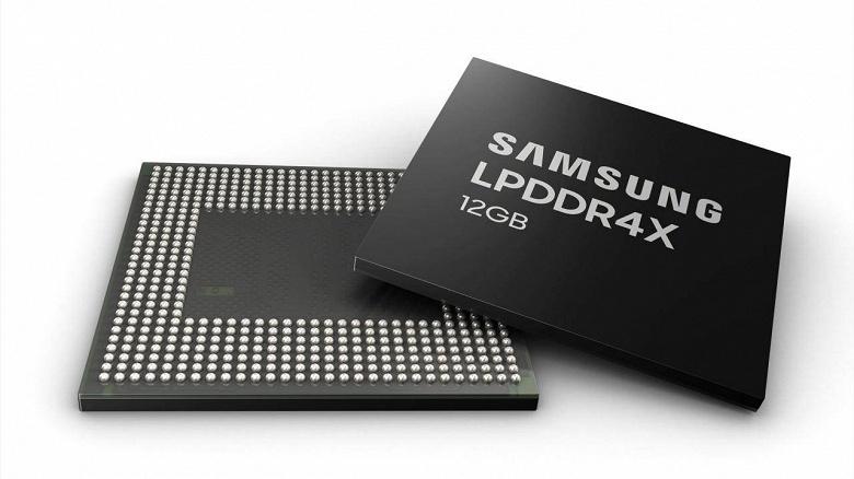 Смартфонов с 12 ГБ ОЗУ станет больше: Samsung запустила массовое производство оперативной памяти LPDDR4X объемом 12 ГБ