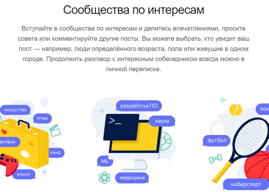 Я.Аура - Google Chrome 2019-03-15 20.30.05