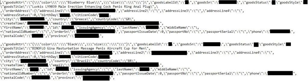 Китайский онлайн-ритейлер Gearbest оставил в открытом доступе базу данных с миллионами персональных данных покупателей - 1