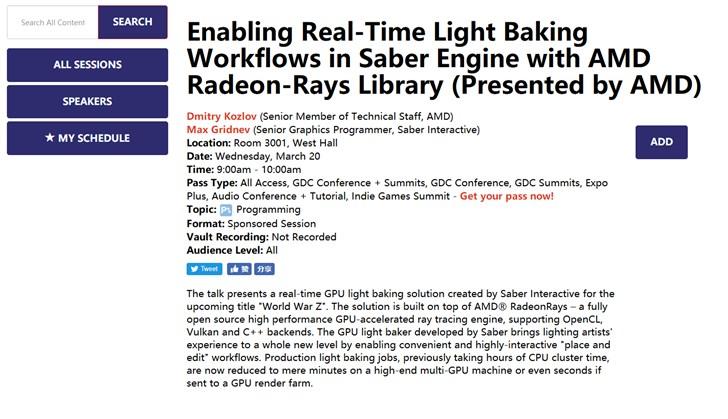 20 марта AMD продемонстрирует работу своей технологии трассировки лучей в реальном времени