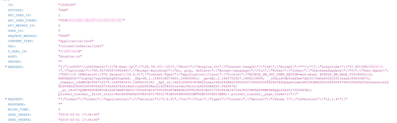 Как из-за открытой базы ClickHouse могли пострадать персональные данные пациентов и врачей (обновлено) - 4