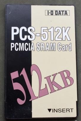 Моя первая читалка на основе Sharp PC3000 - 2