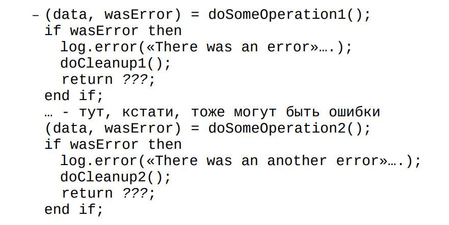 Типичные ошибки при работе с PostgreSQL. Часть 2 - 4