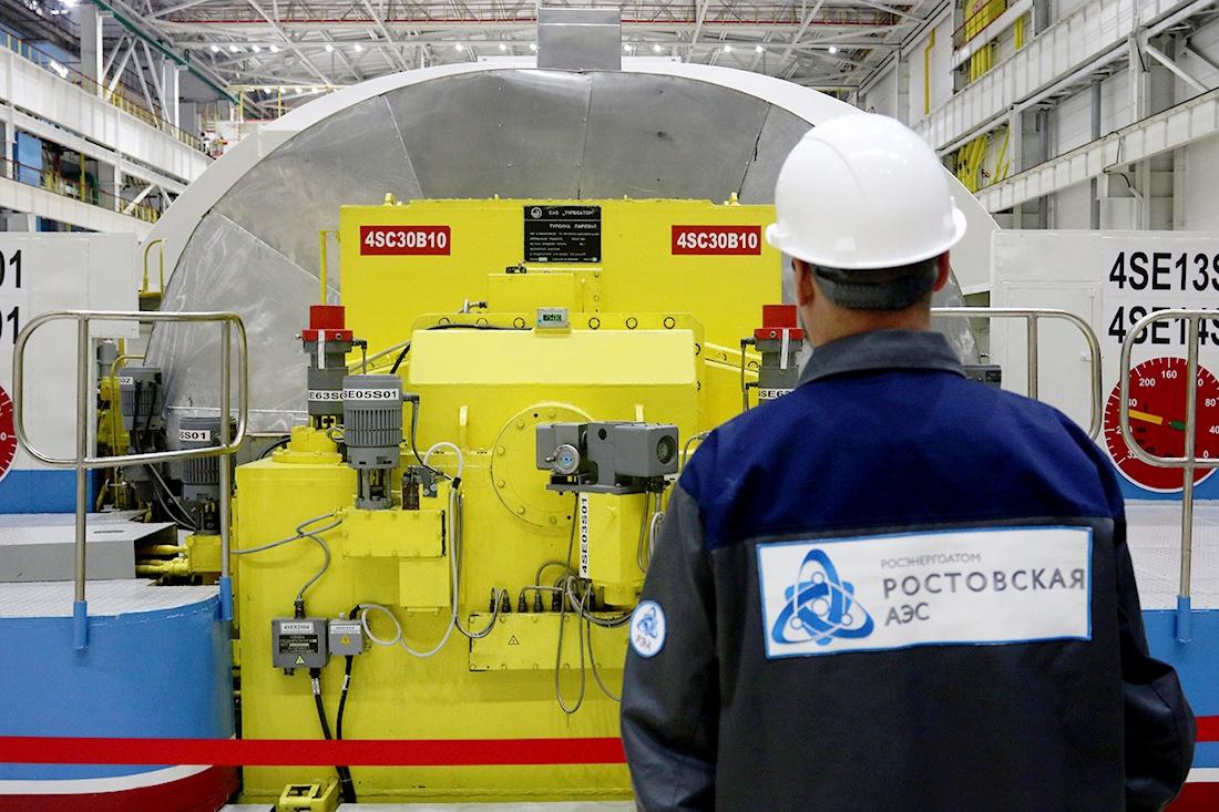 Экскурсия на Ростовскую АЭС - 1