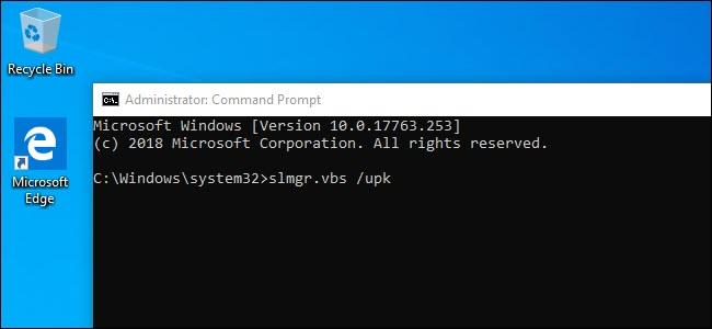 Как перенести лицензионную Windows 10 на другой компьютер - 3