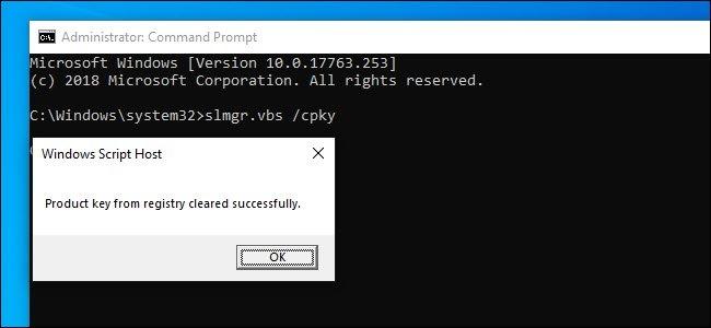 Как перенести лицензионную Windows 10 на другой компьютер - 4