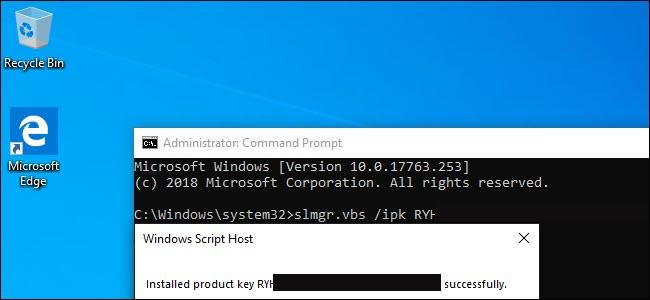 Как перенести лицензионную Windows 10 на другой компьютер - 5
