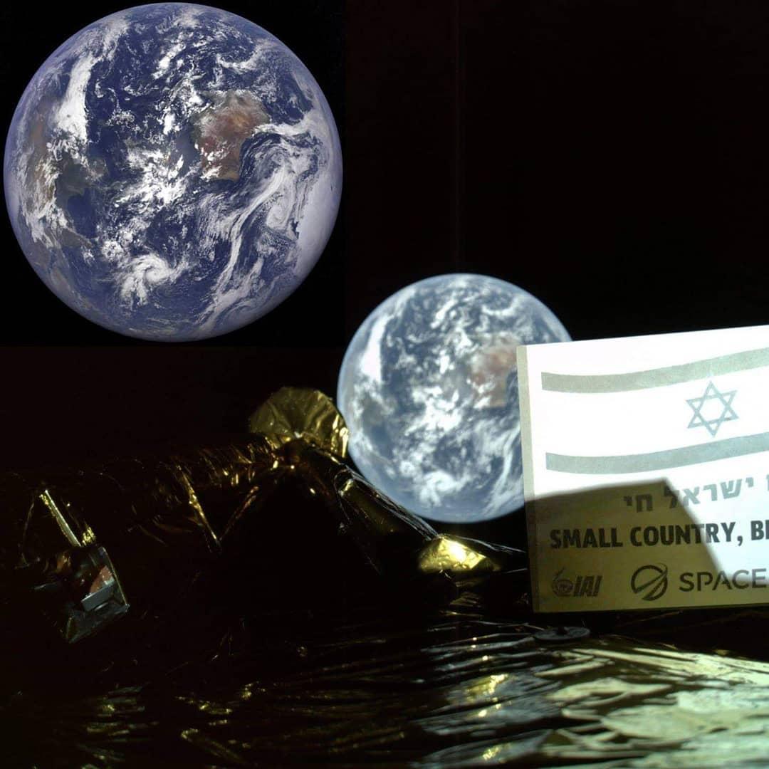 Лунная миссия «Берешит» — четвертый маневр завершен успешно, идет подготовка к выходу на Лунную орбиту - 15