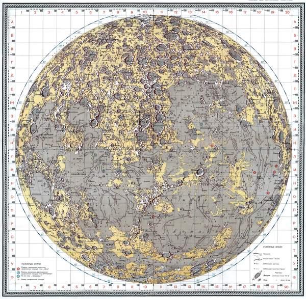 Лунная миссия «Берешит» — четвертый маневр завершен успешно, идет подготовка к выходу на Лунную орбиту - 20