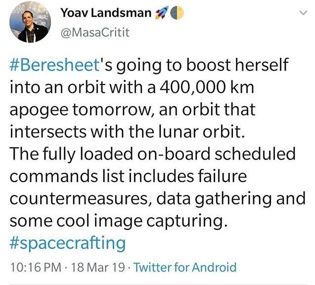 Лунная миссия «Берешит» — четвертый маневр завершен успешно, идет подготовка к выходу на Лунную орбиту - 3