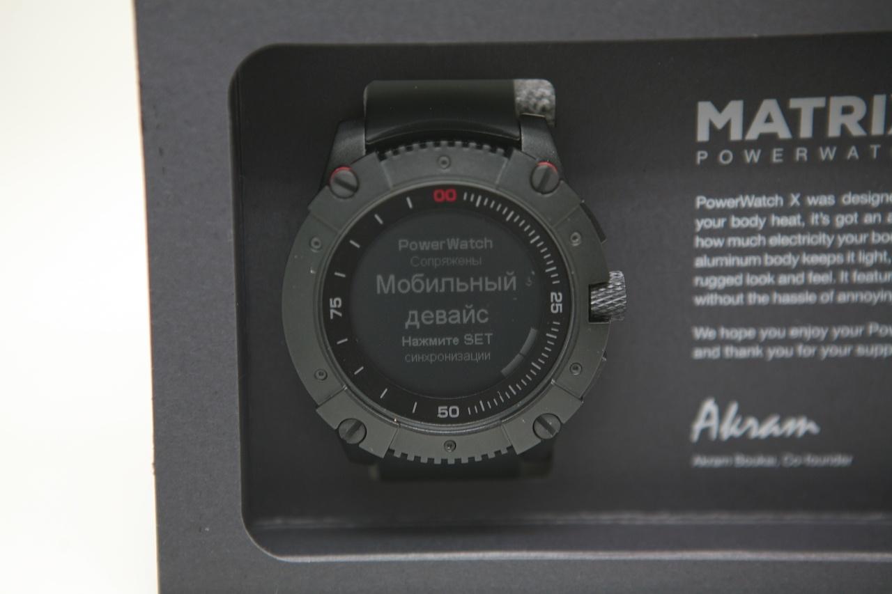 Matrix Powerwatch внутри и снаружи: что нового? - 7