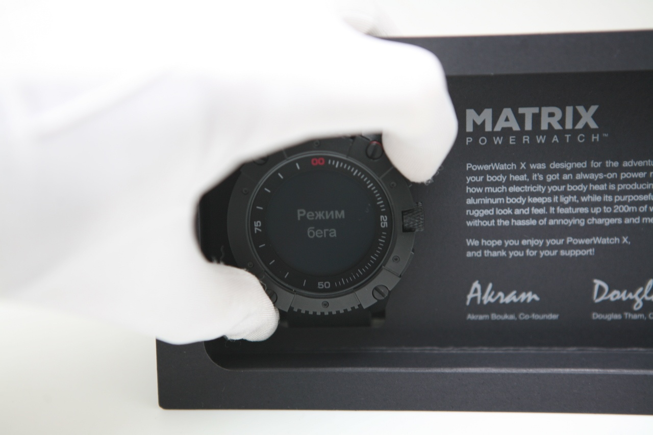 Matrix Powerwatch внутри и снаружи: что нового? - 8