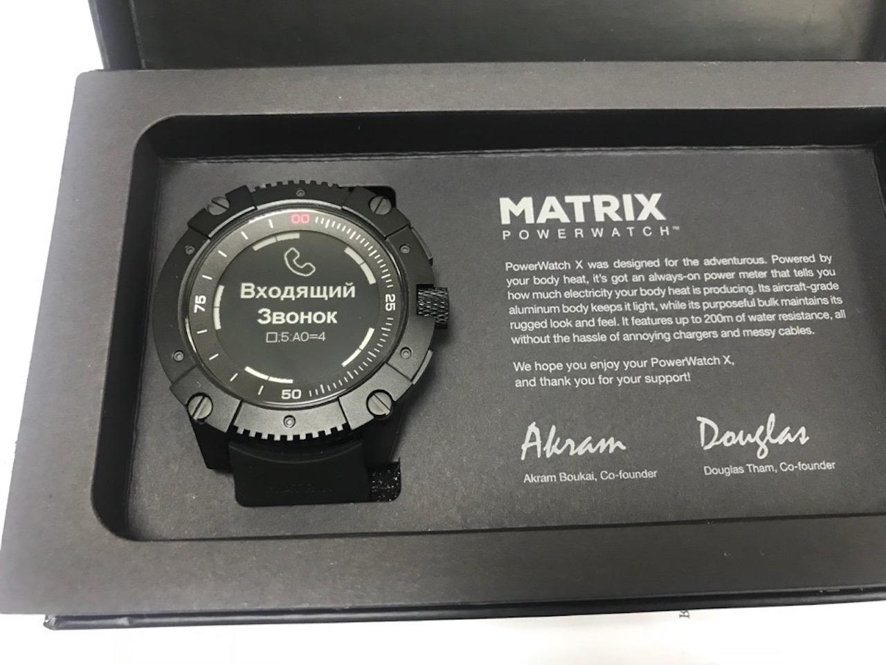 Matrix Powerwatch внутри и снаружи: что нового? - 9