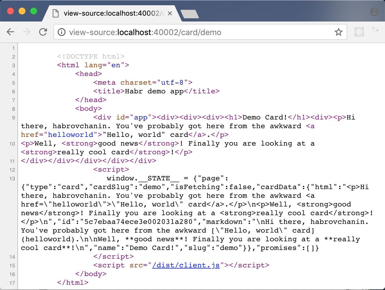 Делаем современное веб-приложение с нуля - 11