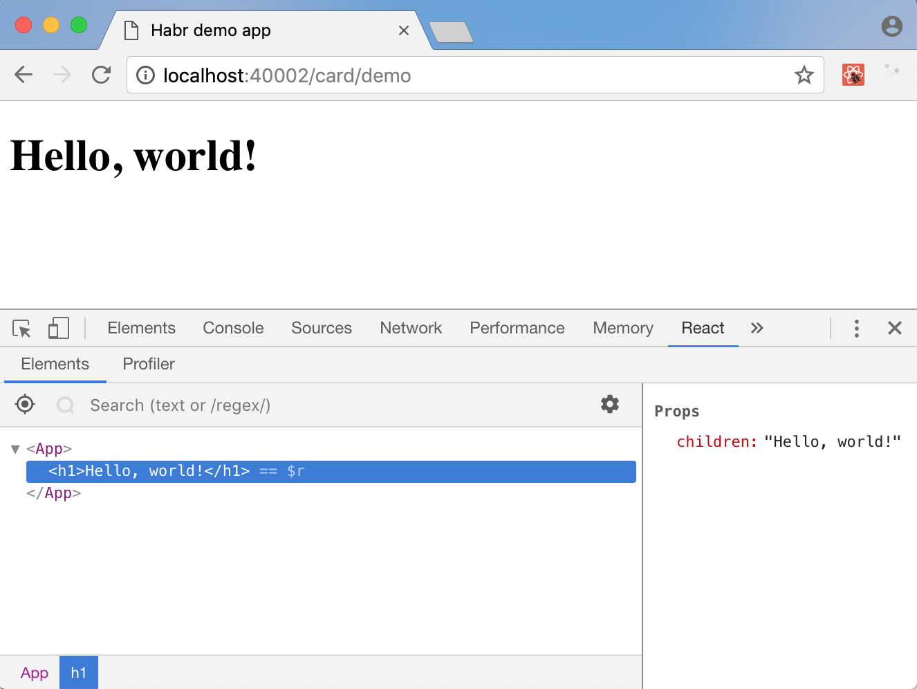 Делаем современное веб-приложение с нуля - 3