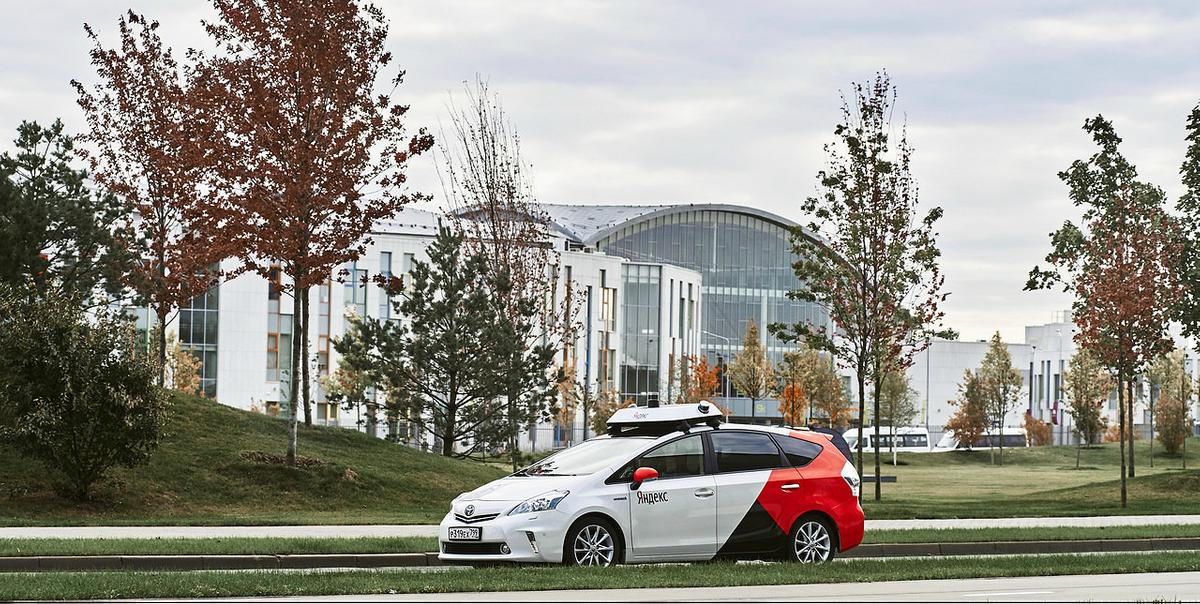 «Яндекс» и Hyundai сделают беспилотник 5-го уровня автономности - 1