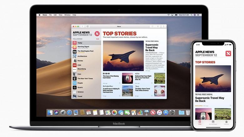 Apple удалось привлечь The Wall Street Journal в свой грядущий новостной сервис