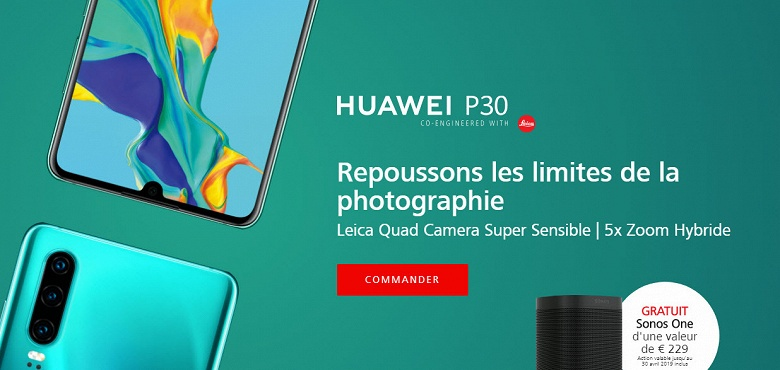 Больше никаких секретов. Huawei открыла странички предзаказа Huawei P30 и P30 Pro