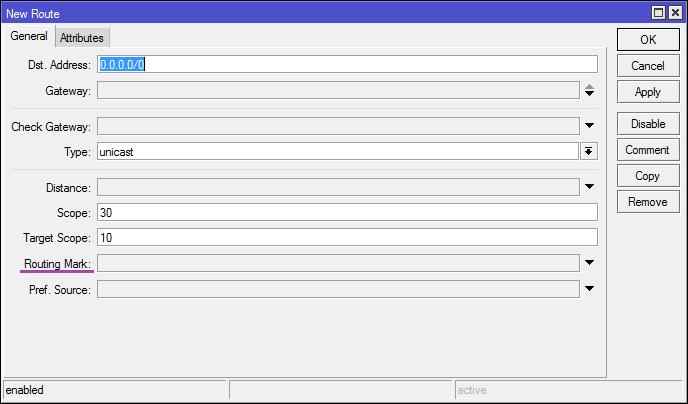 Основы статической маршрутизации в Mikrotik RouterOS - 25