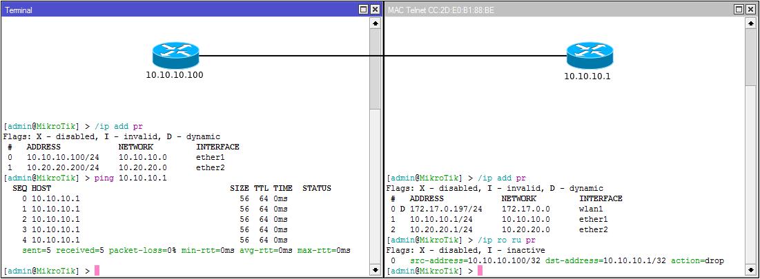 Основы статической маршрутизации в Mikrotik RouterOS - 28