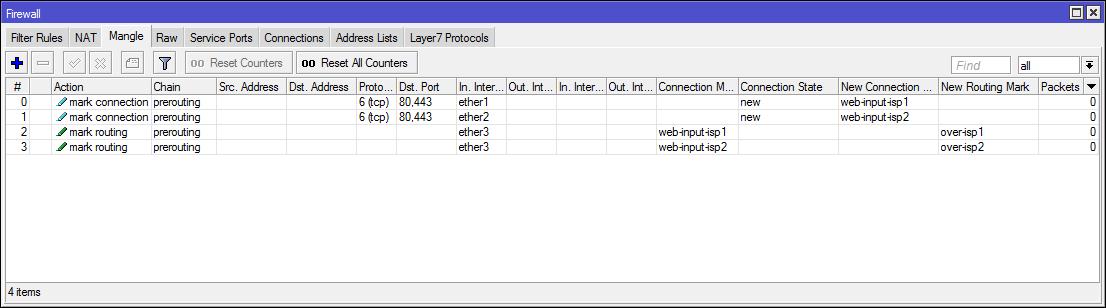 Основы статической маршрутизации в Mikrotik RouterOS - 37
