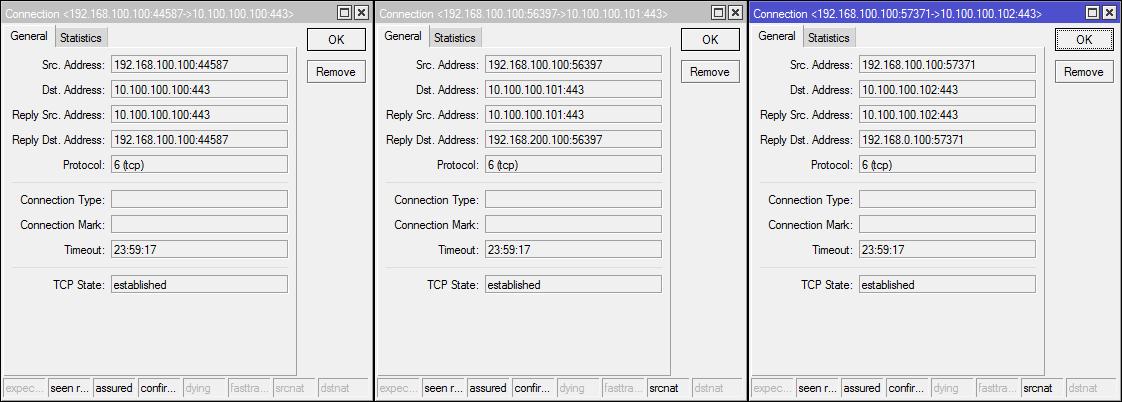 Основы статической маршрутизации в Mikrotik RouterOS - 41