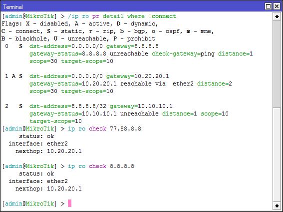 Основы статической маршрутизации в Mikrotik RouterOS - 53