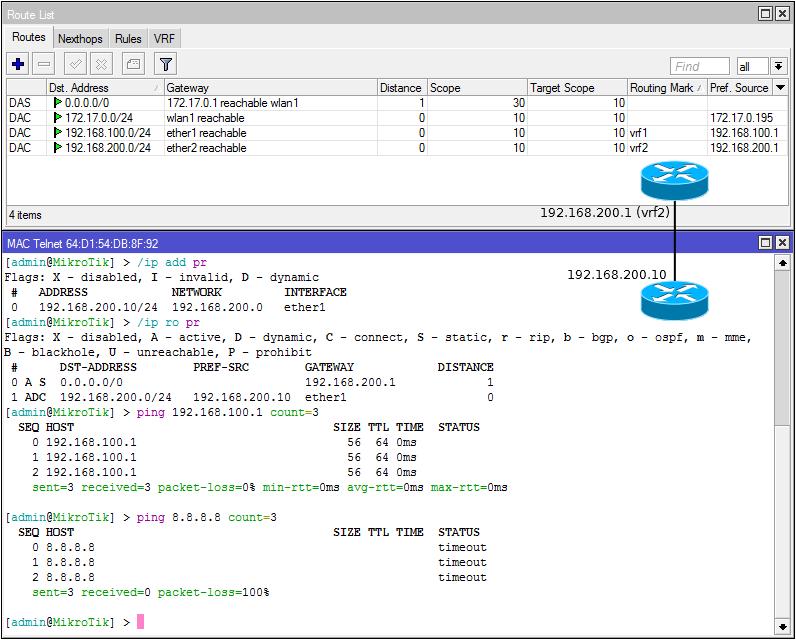 Основы статической маршрутизации в Mikrotik RouterOS - 57