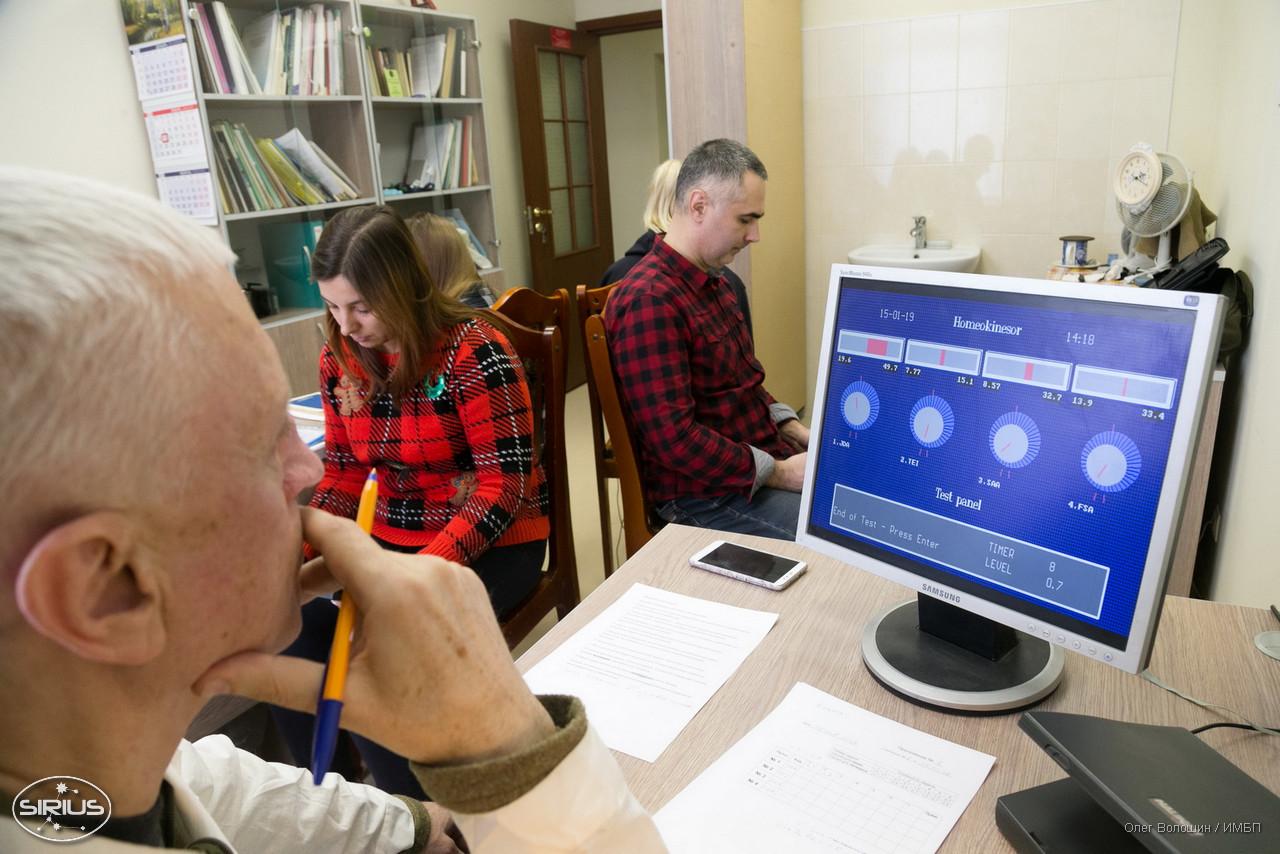 Проект «SIRIUS-19» — четырехмесячная имитация экспедиции на Луну в наземном комплексе, в Москве - 7