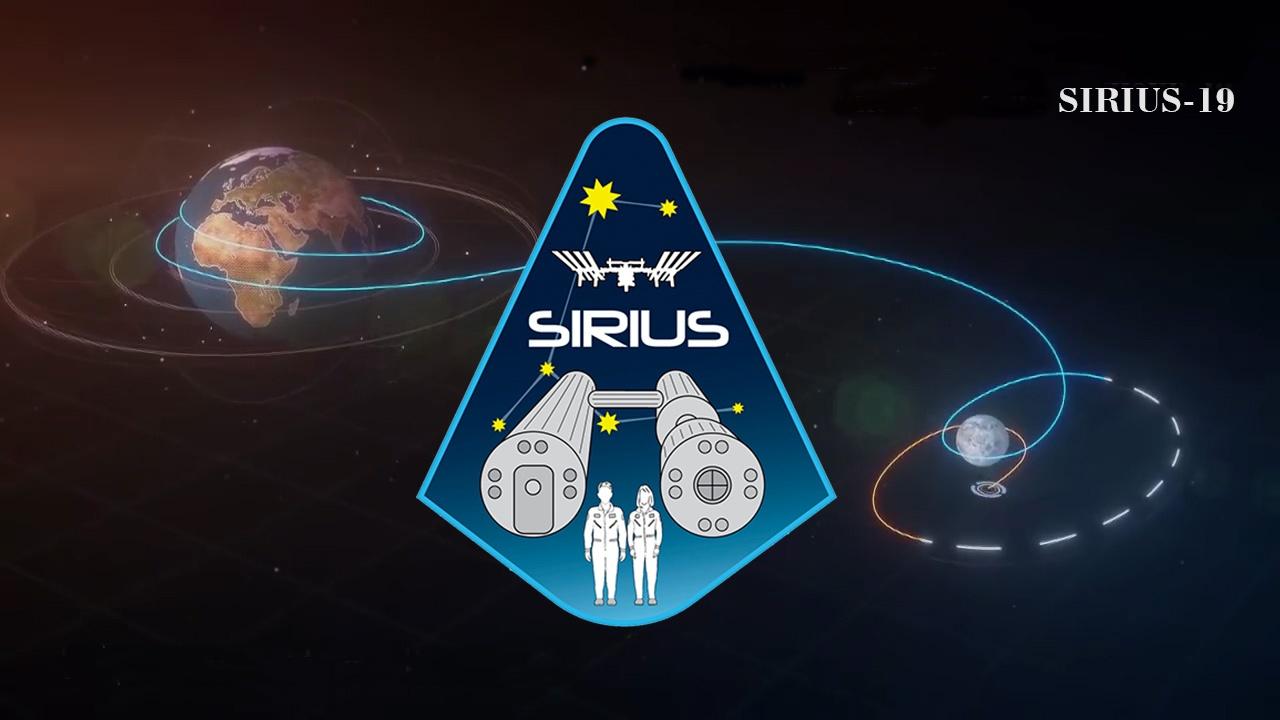 Проект «SIRIUS-19» — четырехмесячная имитация экспедиции на Луну в наземном комплексе, в Москве - 1