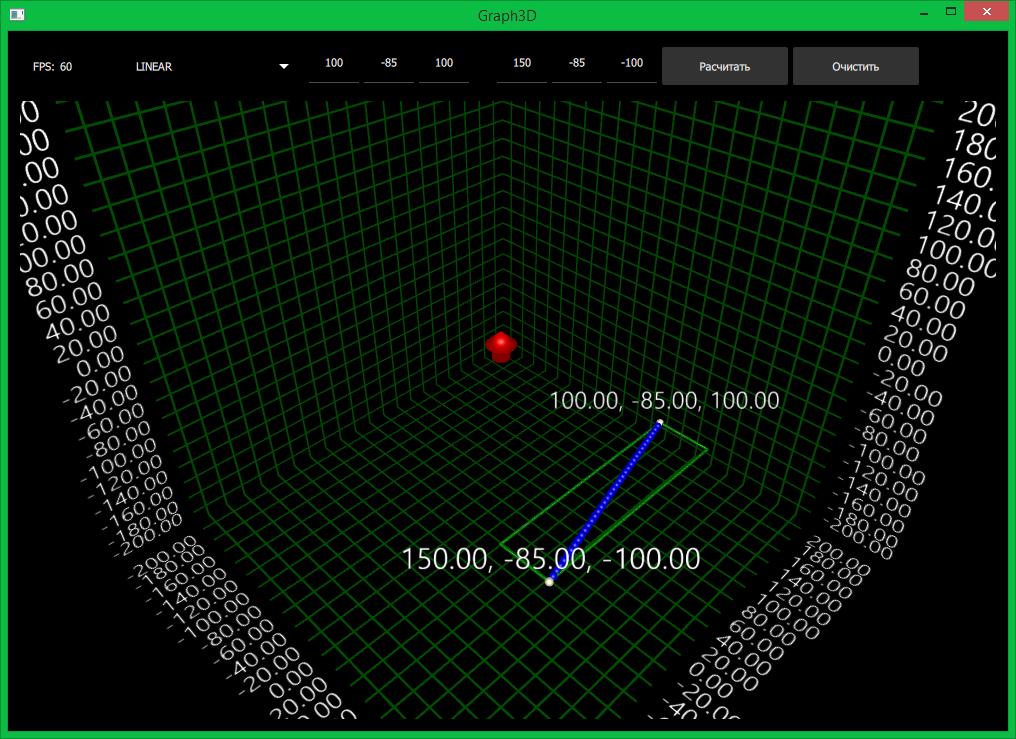 Разработка hexapod с нуля (часть 4) — математика траекторий и последовательности - 3