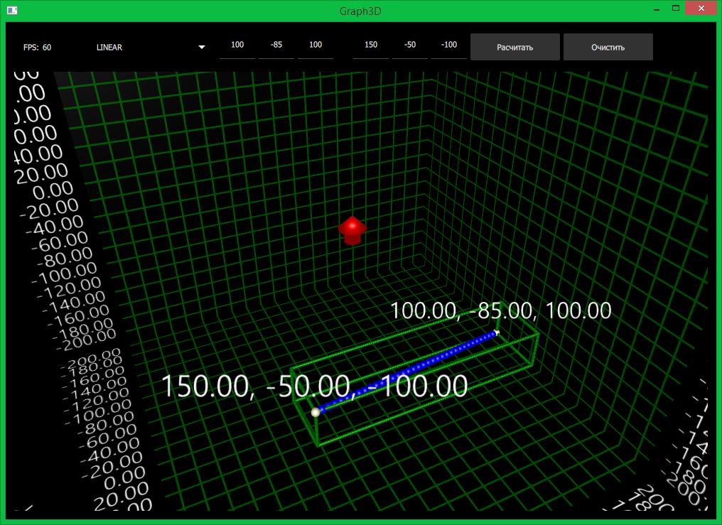 Разработка hexapod с нуля (часть 4) — математика траекторий и последовательности - 4