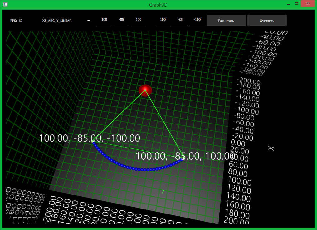 Разработка hexapod с нуля (часть 4) — математика траекторий и последовательности - 5