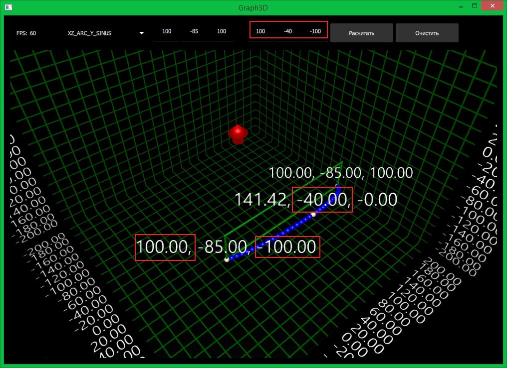 Разработка hexapod с нуля (часть 4) — математика траекторий и последовательности - 7