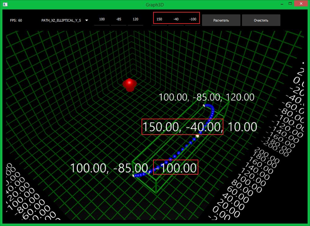 Разработка hexapod с нуля (часть 4) — математика траекторий и последовательности - 8