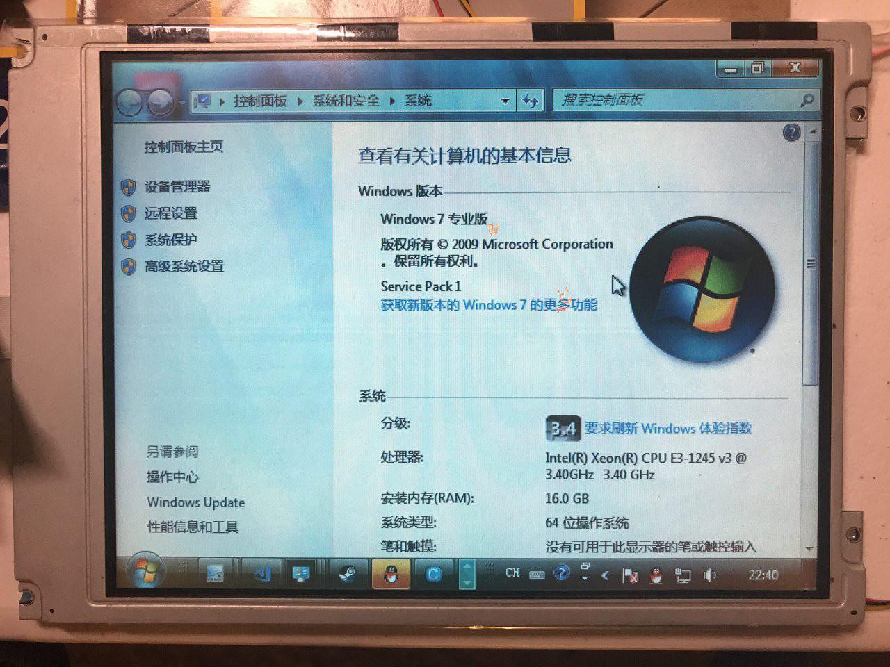 CSTroN — самодельный монитор на винтажной CSTN-матрице с VGA-входом и платой управления на ПЛИС - 1
