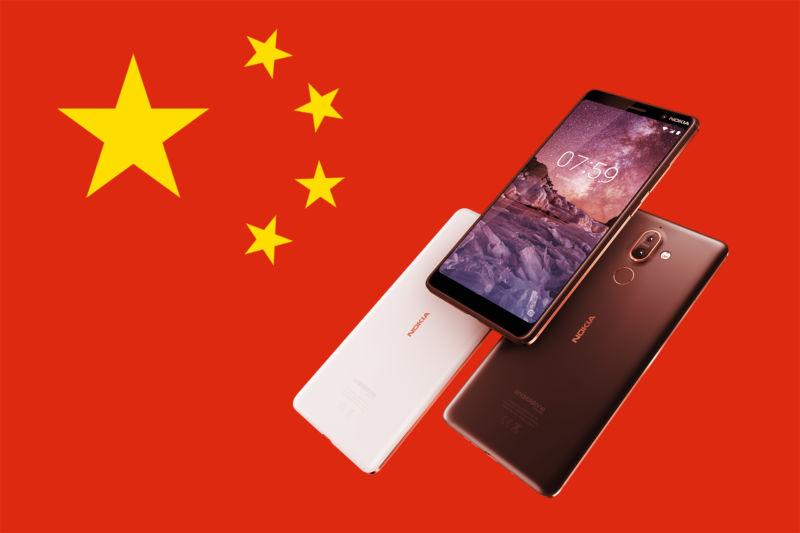 Nokia 7 Plus отправляет персональные данные владельца в Китай - 1