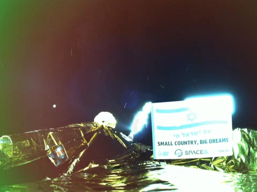 Лунная миссия «Берешит» – первое видео с бортовой камеры и новые фотографии в космическом пространстве - 2