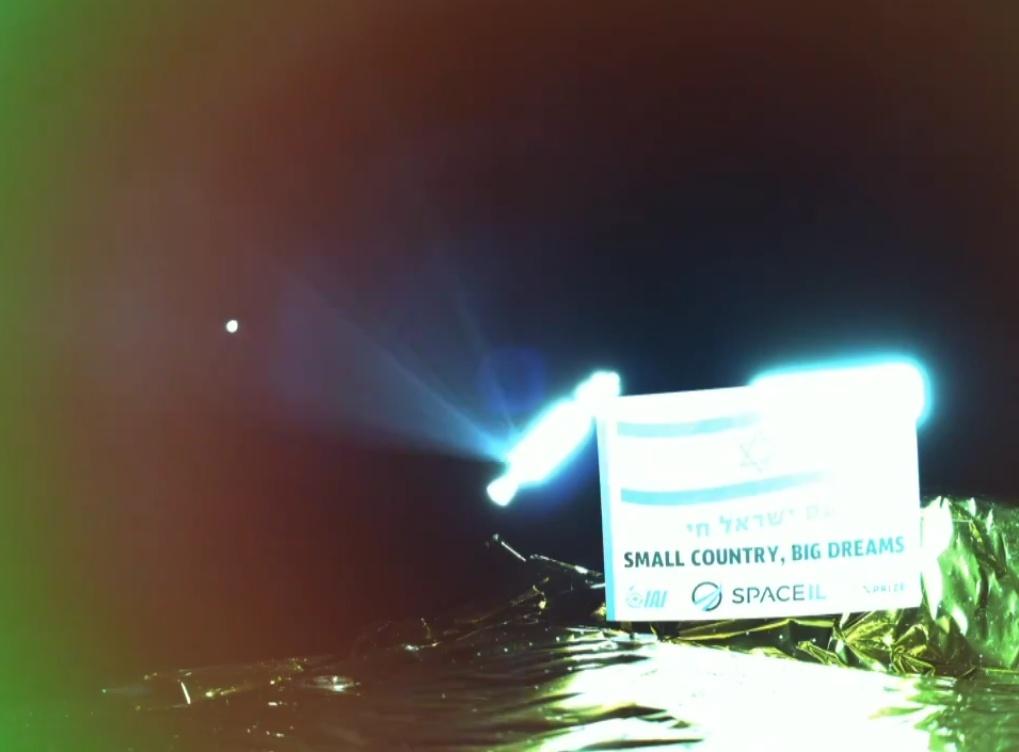 Лунная миссия «Берешит» – первое видео с бортовой камеры и новые фотографии в космическом пространстве - 1