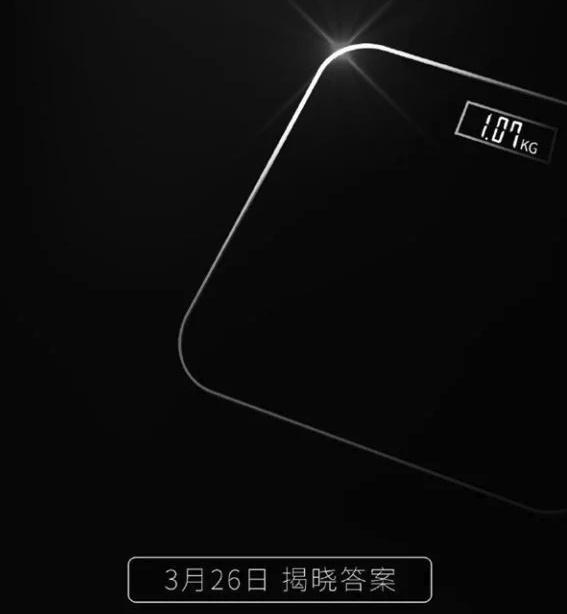 Немногим больше килограмма: Xiaomi выпустит новый лэптоп Mi Notebook Air