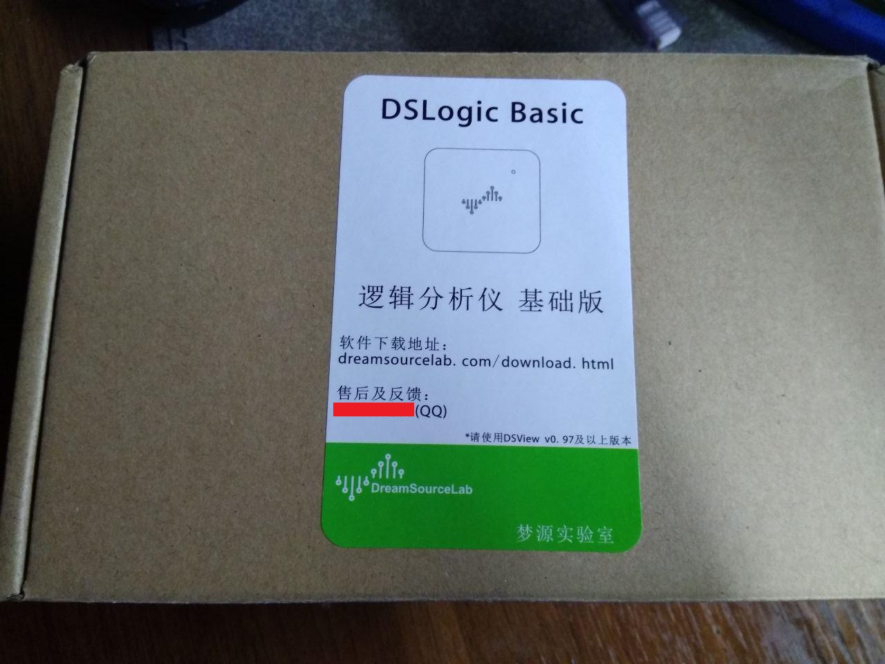 Превращаем DSLogic Basic в DSLogic Plus - 2