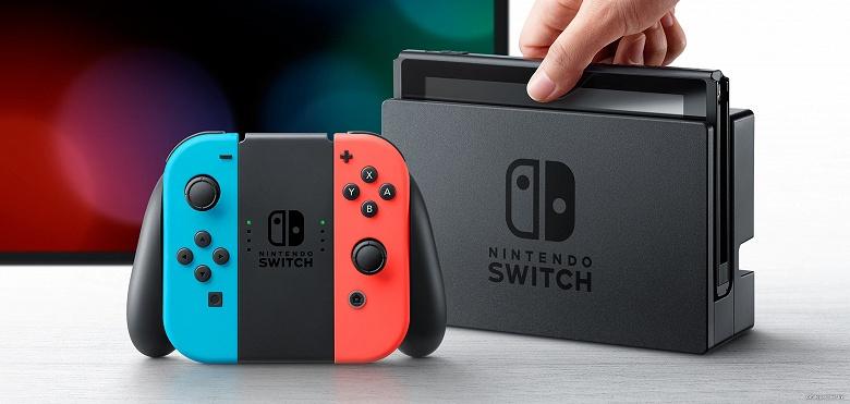 Nintendo выпустит сразу две новые модели игровой консоли Switch в этом году