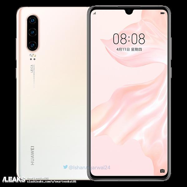 Huawei P30 и Huawei P30 Pro показаны в цветах Pearl White и Amber Sunshine за несколько часов до анонса