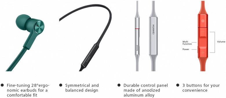 Huawei представила беспроводные наушники FreeLace