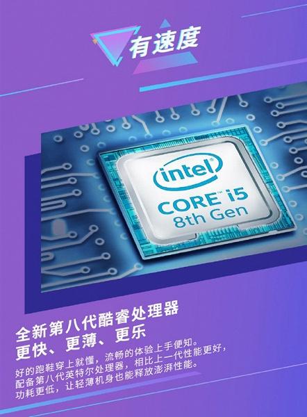 Представлен ноутбук Xiaomi Mi Notebook Air нового поколения: процессоры Intel Core восьмого поколения, масса около 1кг и цена от $535