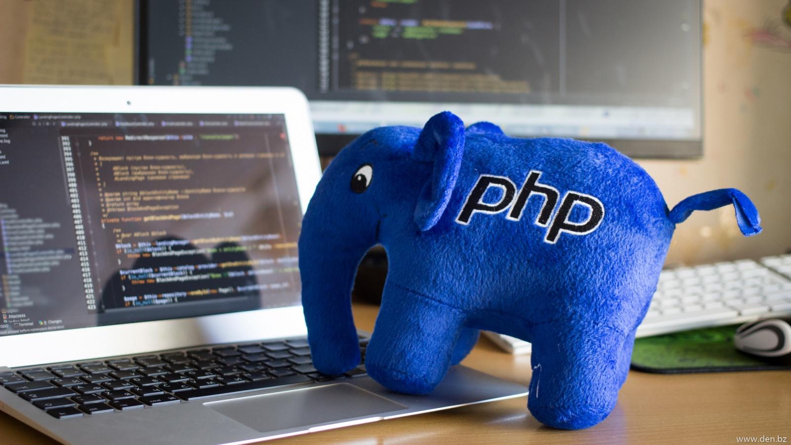 Современный PHP — прекрасен и продуктивен - 1