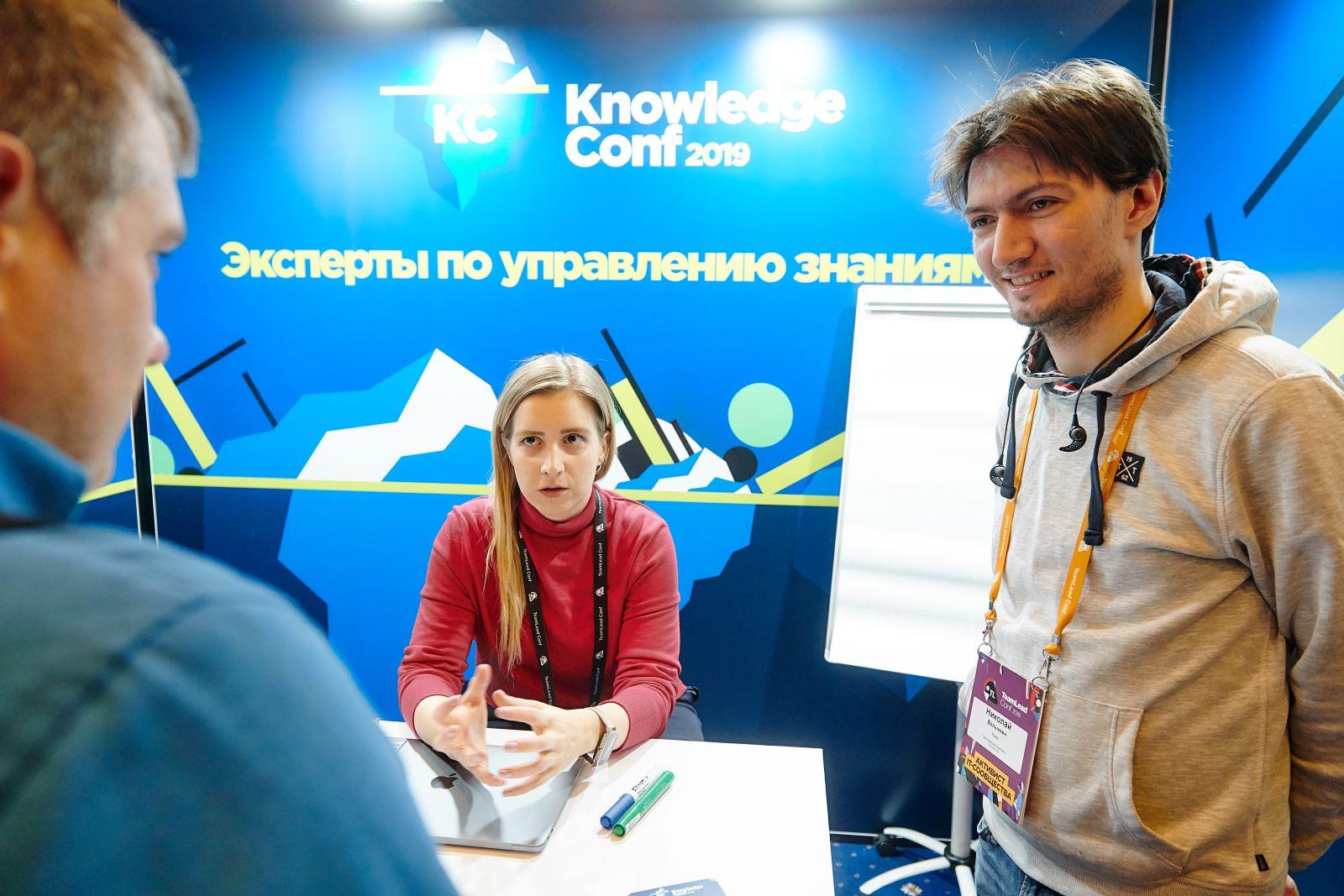 Циклы технологий управления знаний по Гартнеру на примере поданных докладов на KnowledgeConf - 1